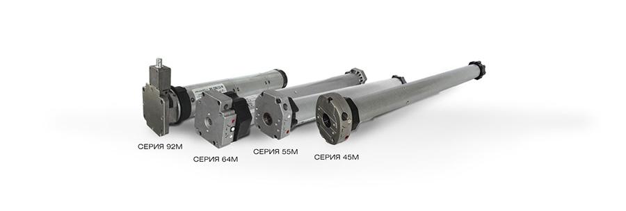 Электроприводы серии 45М/55M/64M/92M